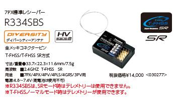 http://store.pro-s-futaba.co.jp/images/00107141-3.jpg
