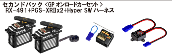 https://store.pro-s-futaba.co.jp/images/101A29275A.png