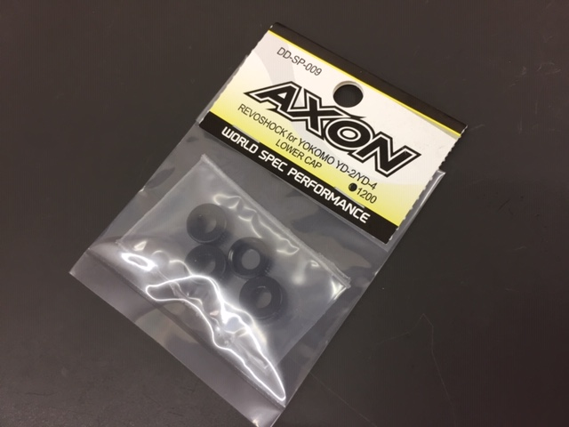 AXON DD-SP-009 REVOSHOCK LOWER CAP (4pic) for YOKOMO YD-2/YD-4