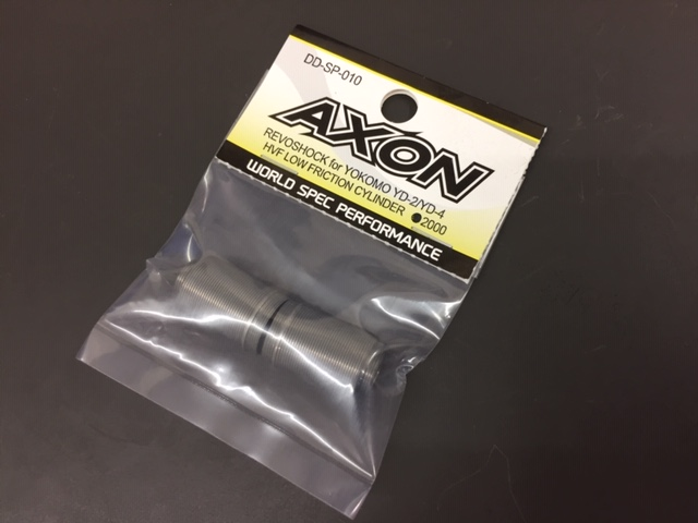 AXON DD-SP-010 REVOSHOCK HVF LOW FRICTION CYLINDER (2pic) for YOKOMO YD-2/YD-4