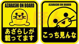 https://store.pro-s-futaba.co.jp/images/AZ-0060.jpg