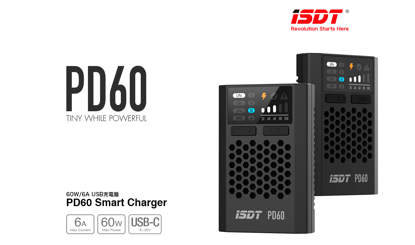 G-FORCE GDT110 PD60 Smart Charger