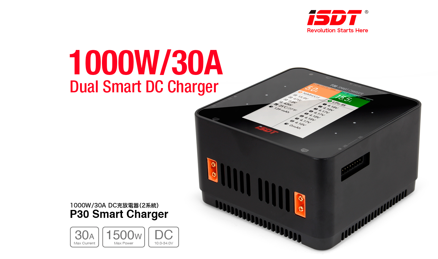 G-FORCE GDT112 P30 DC Smart Charger