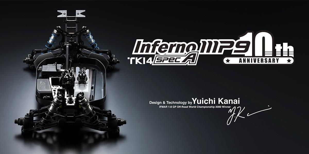http://store.pro-s-futaba.co.jp/images/KYOSHO-33013.jpg