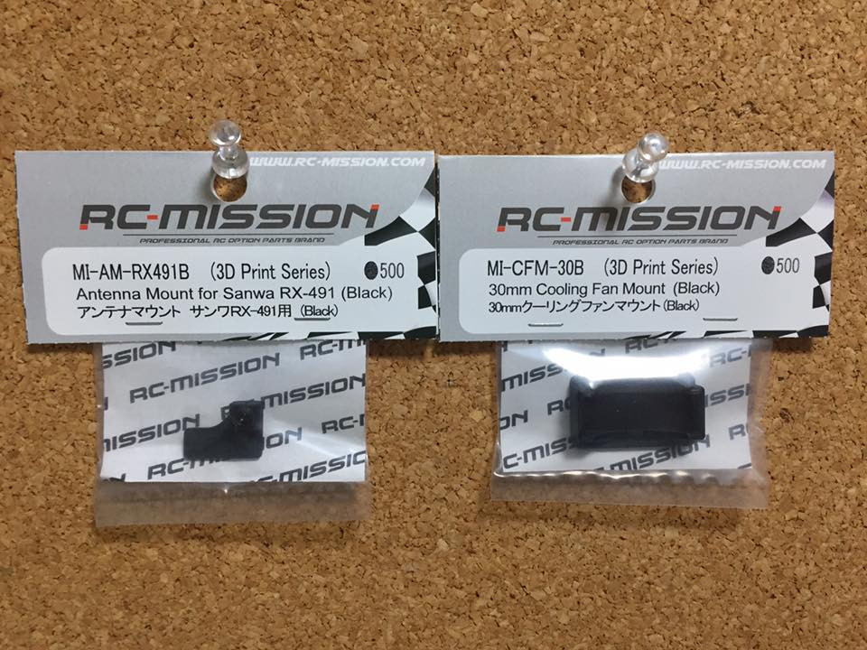 RC-MISSION MI-AM-RX491B Antenna Mount for Sanwa RX419 (Black).