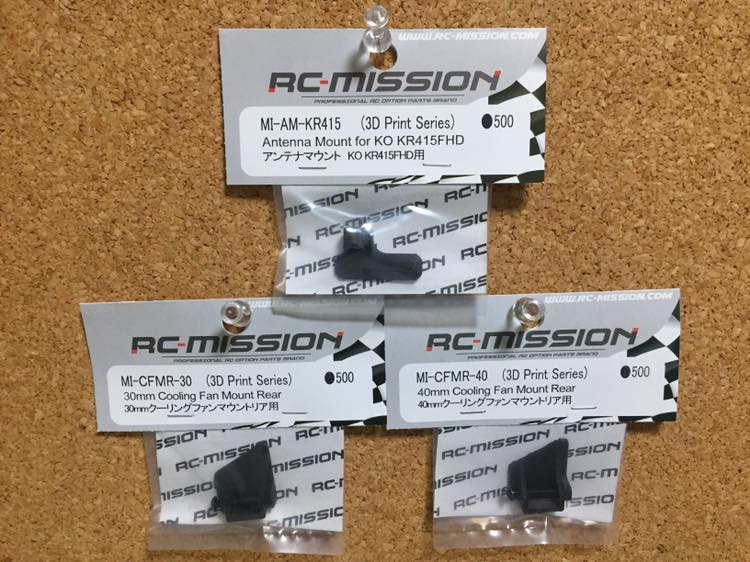 RC-MISSION MI-AM-KR415 Antenna Mount for KO KR415FHD.