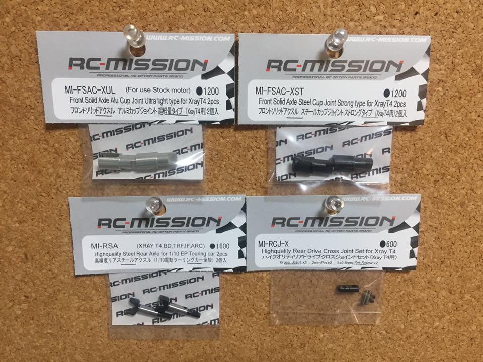 RC-MISSION MI-RSA 高精度リアスチールアクスル(T4、BD、TRF、IF、ARC/2pcs)