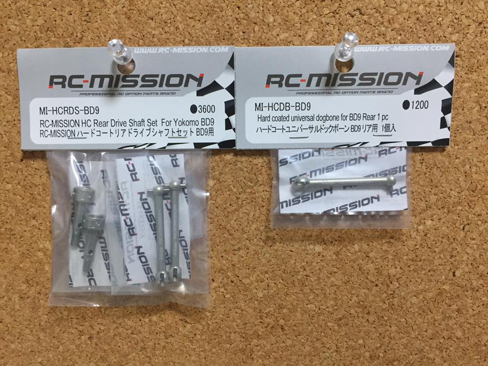 RC-MISSION MI-HCRDS-BD9 Hard coated Alu Drive shaft set for BD9.