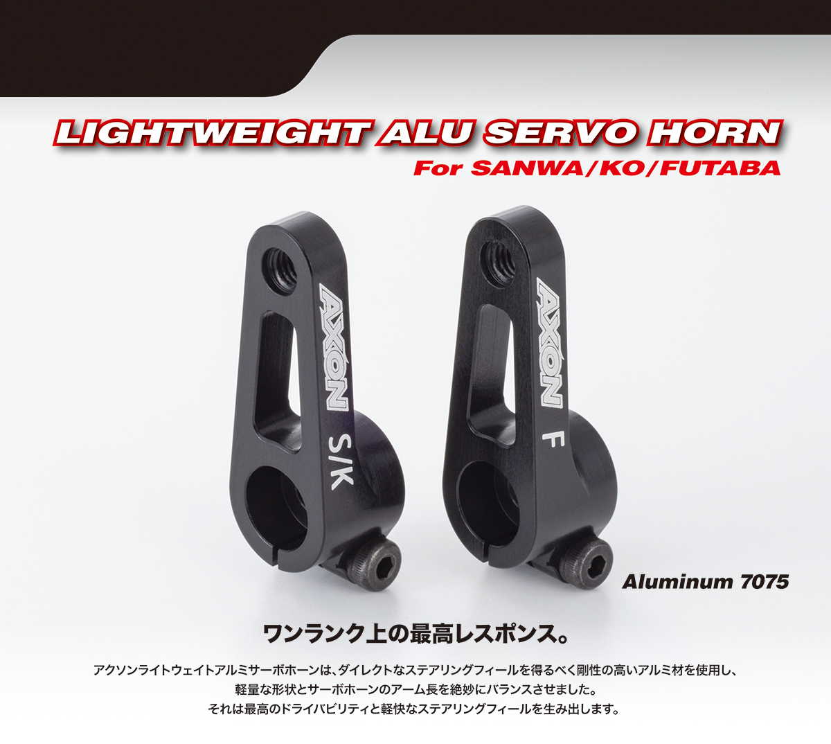 https://store.pro-s-futaba.co.jp/images/MS-SA-x001.png