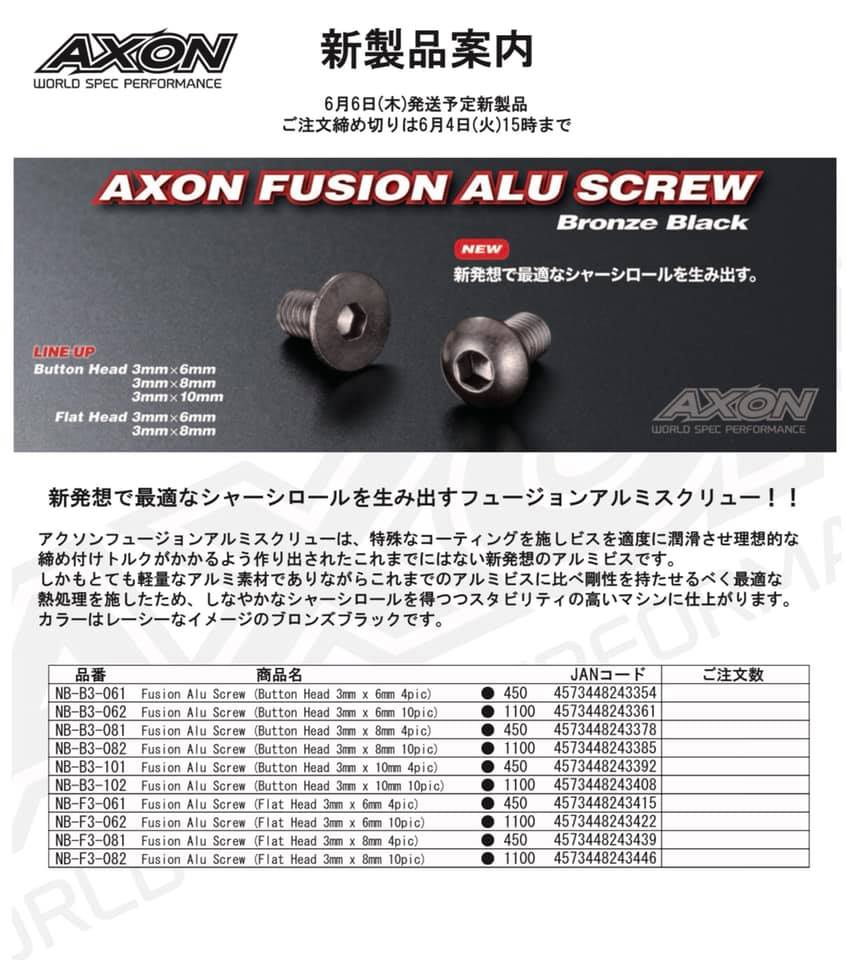 AXON NB-B3-062 Fusion Alu Screw (Button Head 3mm x 6mm 10pic)