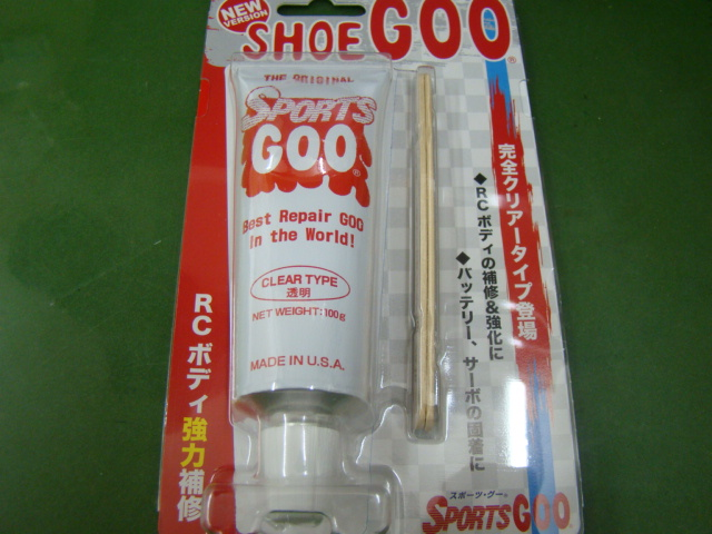 シューグー K7038 New Version SHOE GOO