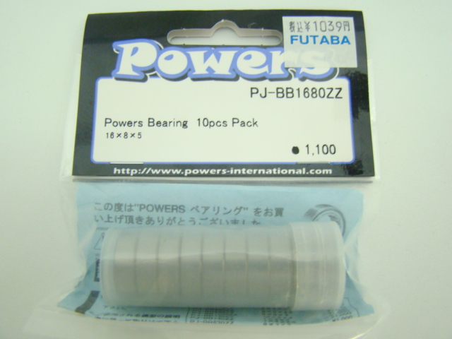 パワーズジャパン PJ-BB1680ZZ Powers Bearing 10pcs Pack(16×8×5)