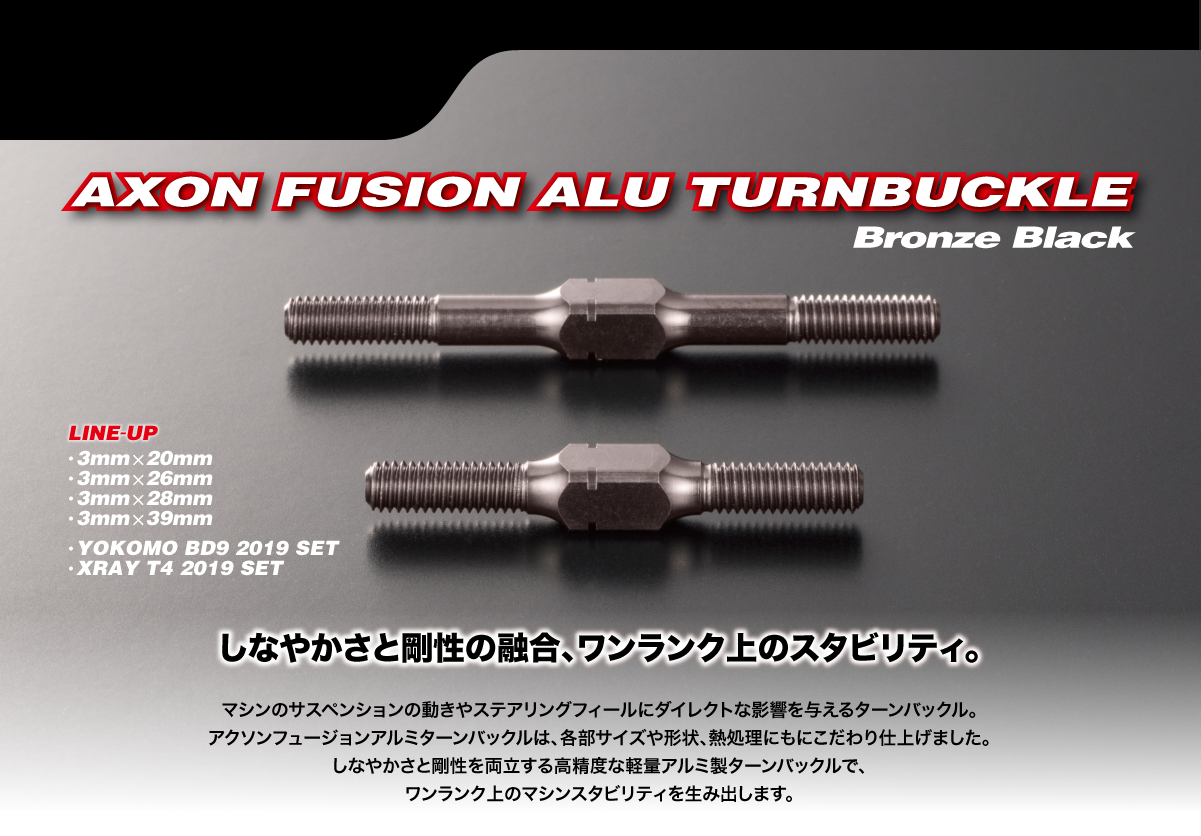 AXON PT-SX-001 Fusion Alu Turnbuckle XRAY T4 2019 set (26mm x 5,39mm x 2)