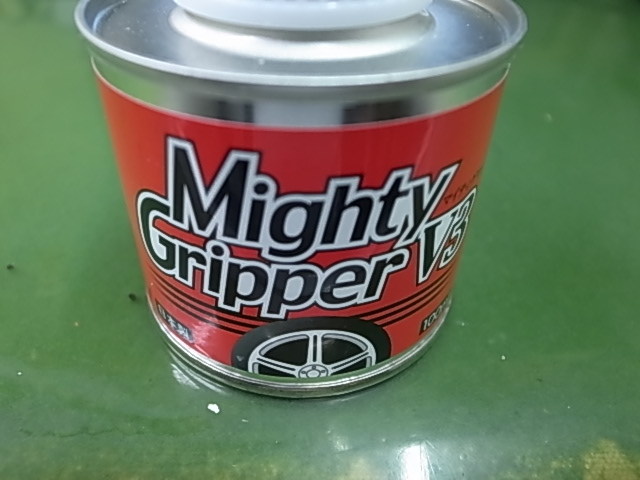 NASA(篠永化成) MGV3-R Mighty Gripper V3 100ml(赤色)
