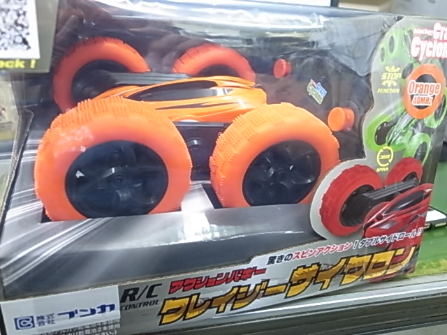 http://store.pro-s-futaba.co.jp/images/R8326629.JPG