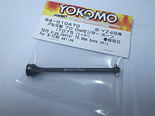 http://store.pro-s-futaba.co.jp/images/S4-010A70.JPG