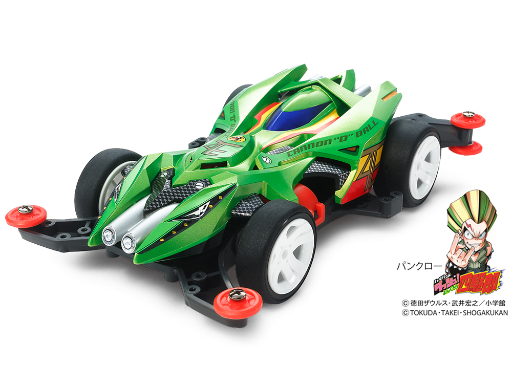 http://store.pro-s-futaba.co.jp/images/TAMIYA-18649.jpg