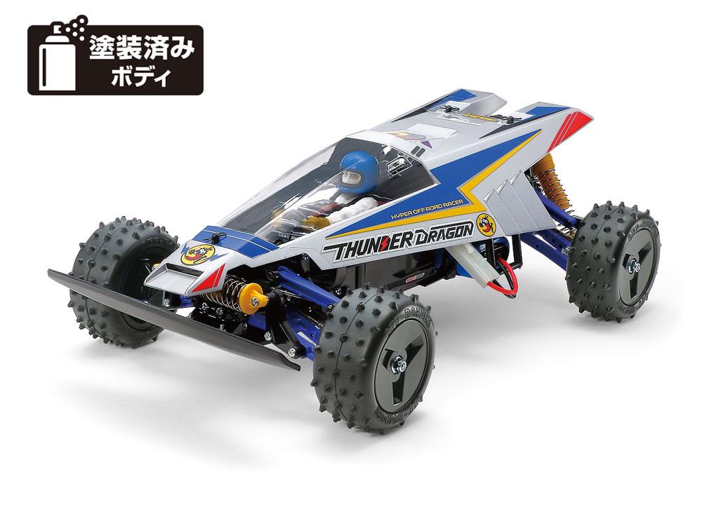 https://store.pro-s-futaba.co.jp/images/TAMIYA-47458_1.jpg