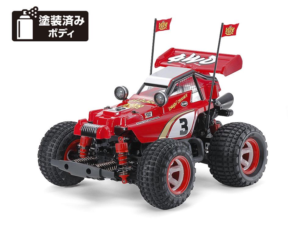 https://store.pro-s-futaba.co.jp/images/TAMIYA-58685.jpg