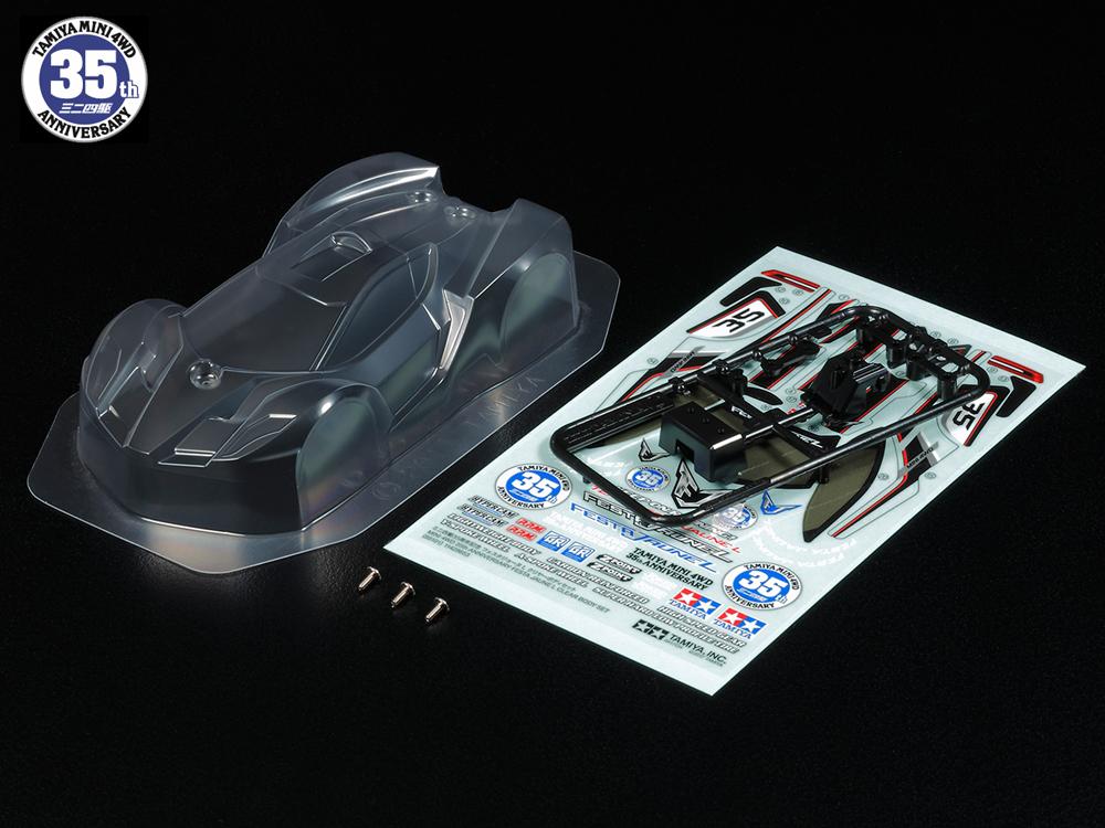 http://store.pro-s-futaba.co.jp/images/TAMIYA-95101.jpg