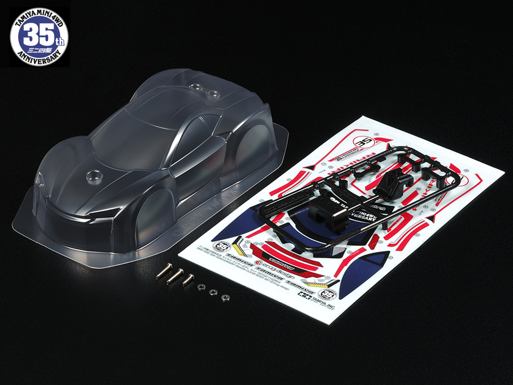 http://store.pro-s-futaba.co.jp/images/TAMIYA-95102.jpg