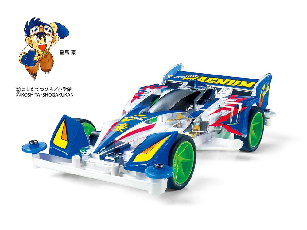 https://store.pro-s-futaba.co.jp/images/TAMIYA-95126_1.jpg