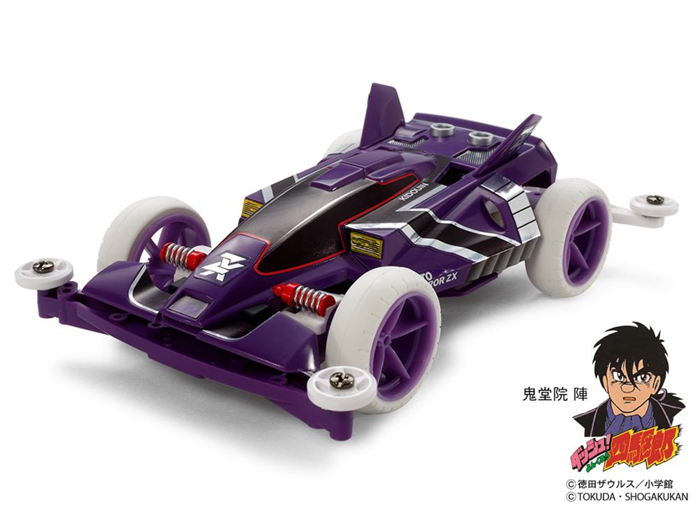 http://store.pro-s-futaba.co.jp/images/TAMIYA-95335.jpg