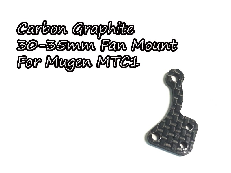 VIGOR TH061-MM30 Carbon Graphite 30-35mm Fan Mount For Mugen MTC1