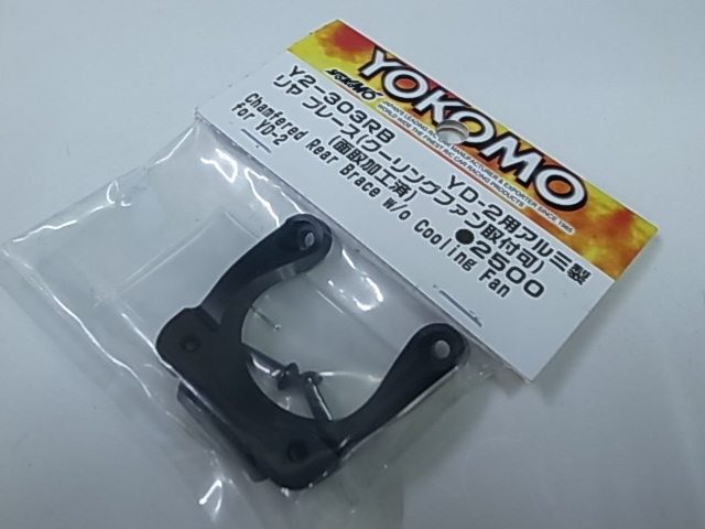http://store.pro-s-futaba.co.jp/images/Y2-303RB.JPG
