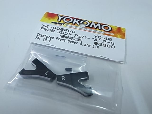 http://store.pro-s-futaba.co.jp/images/Y4-008FUC.JPG