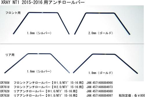 http://store.pro-s-futaba.co.jp/images/cr760.jpg