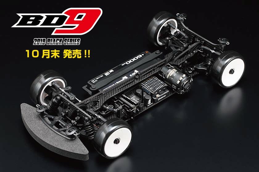 https://store.pro-s-futaba.co.jp/images/mrtc-bd919_03.jpg
