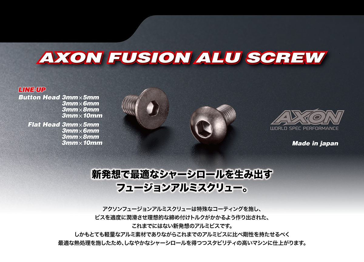 AXON NB-B3-051 Fusion Alu Screw (Button Head 3mm x 5mm 4pic)