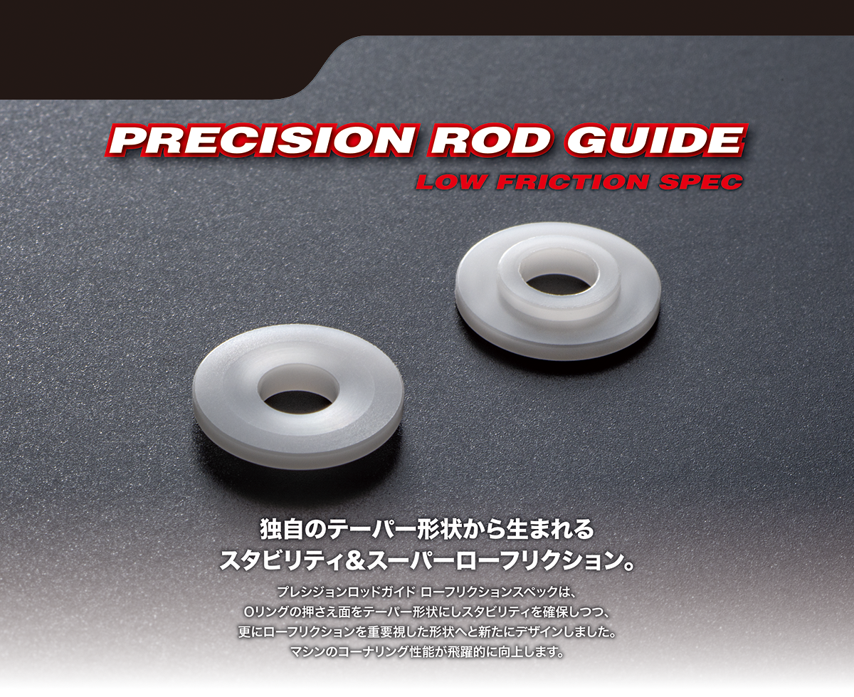 https://store.pro-s-futaba.co.jp/images/product_PRG-LFS_202106.png